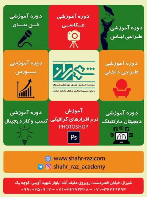 hahre raz banner 1