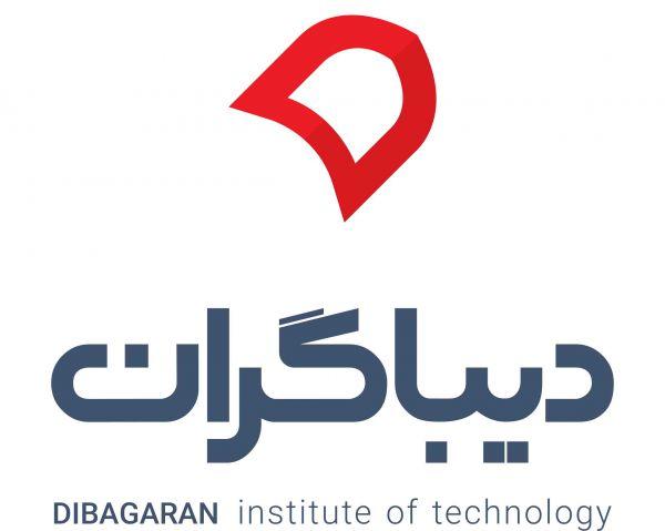 logo diba1 1